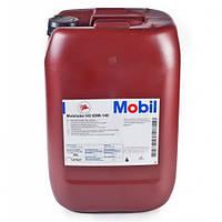 Трансмиссионное масло  MOBILLUBE HD 85W140   20л