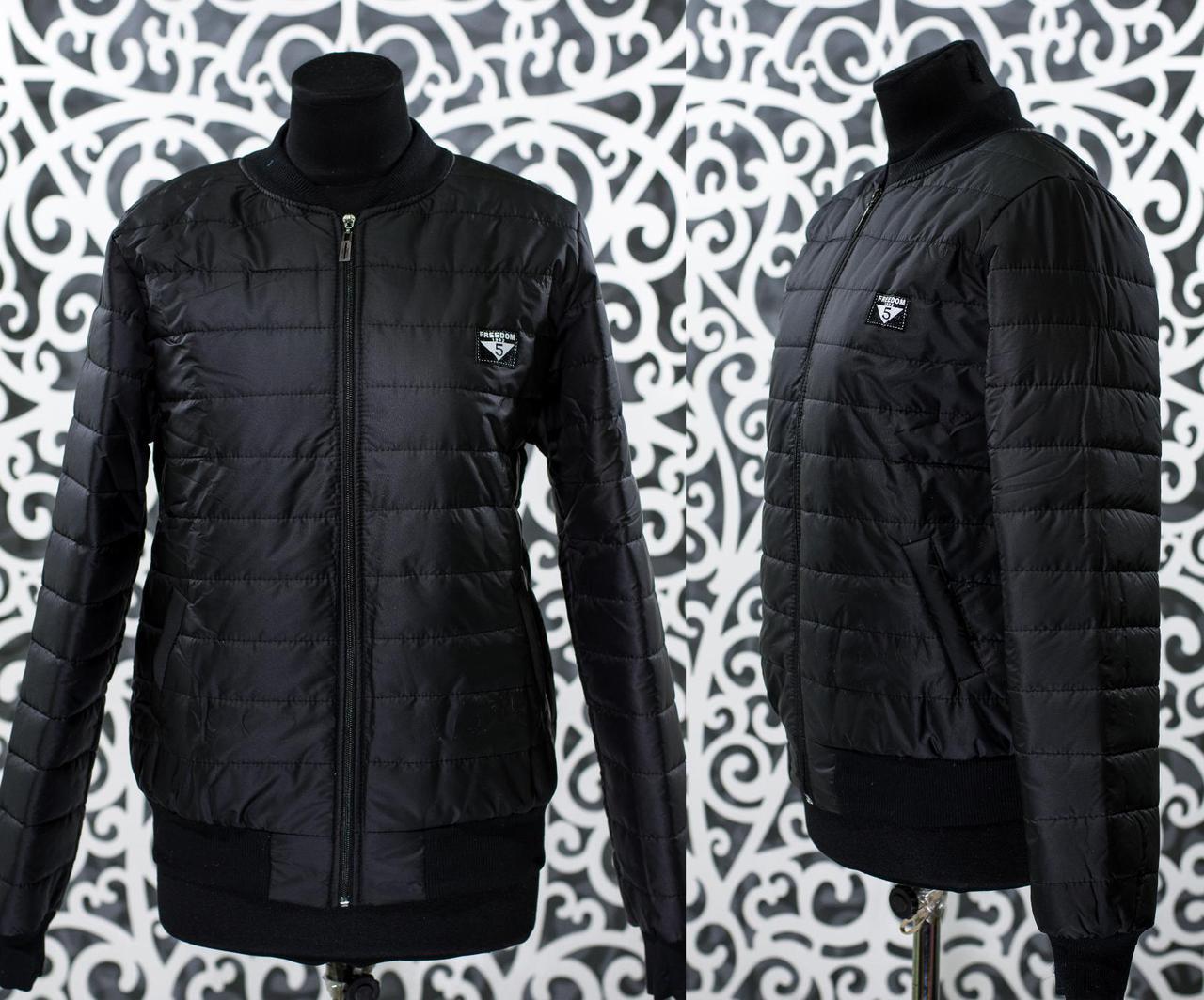 """Стильный женский бомбер-куртка """"плащевка на подкладке из синтипона"""" 50, 52 размер"""