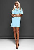 Деловое Платье Туника Воротник Стойка Голубое S-XL, фото 1