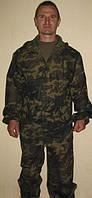 Костюм защитный сетчатый камуфлированный