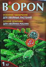 Biopon осіннє для хвойних рослин 1кг