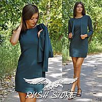 Женский деловой костюм с платьем
