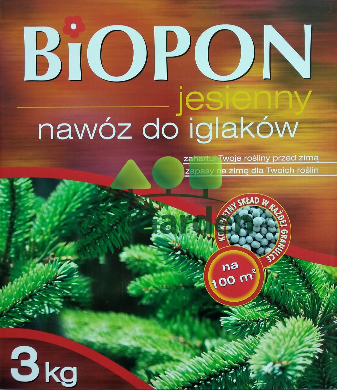 Biopon осеннее для хвойных растений 3кг