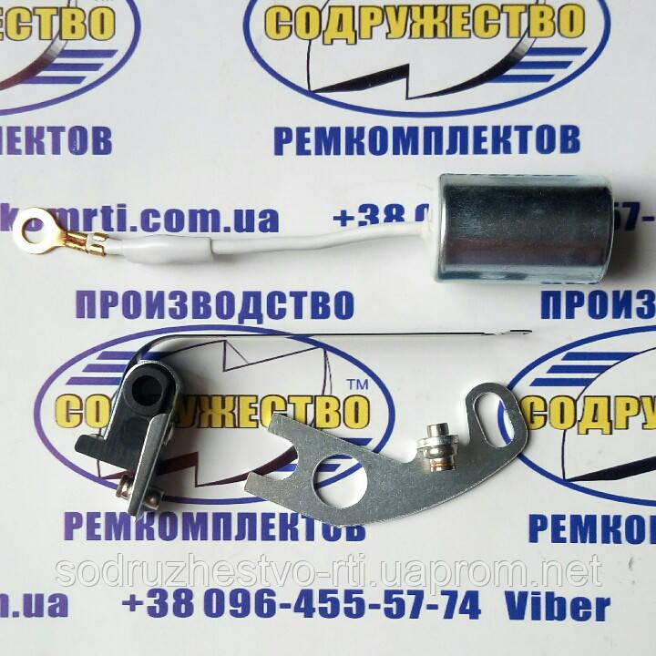 Ремкомплект магнето ПД-10 / ПД-350 контакты+конденсатор