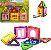 Конструктор магнитный 8 деталей для детей.Детские магнитные конструкторы.Магнитный конструктор фигуры.