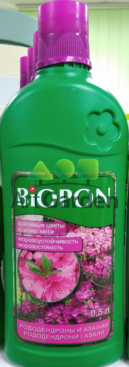BIOPON для рододендронов и азалий 0.5л