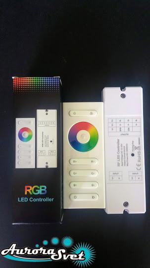 Пульт управления светодиодной лентой RGB. Комплект пульт+диммер. Управление светом.