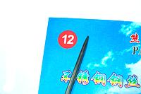Спицы металлические круговые на тросе 80см (в комплекте с измерителем спиц + иголка для сливания вязаных вещей):№12 (2мм)