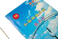 Спицы металлические круговые на тросе 80см (в комплекте с измерителем спиц + иголка для сливания вязаных вещей):№15 (1.5мм)