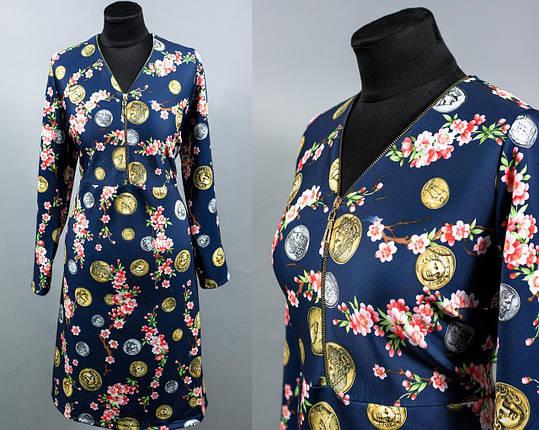 "Женское платье ткань ""Дайвинг"" размер 54, 56, 58, 60 батал, фото 2"