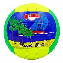 Мяч волейбольный GALA PVC ZVB-1000ST