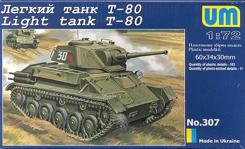 Т-80. Сборная пластиковая модель танка в масштабе 1/72. UM 307