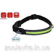 Світиться нашийник Croci USB Led довжина 36-51 см, ширина 2,5 см