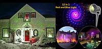 Лазерный звездный проектор Star Shower Laser Light , фото 1