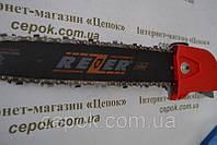Насадка-висоторіз для мотокоси, штанга 26, 7зуб, фото 1