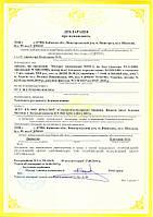 Оформление декларации на единицу спецтехники для постановки на учет за 1 день