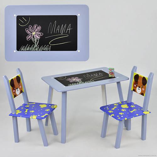 """Набор столик с двумя стульчиками, меловая поверхность """"Мини Собачка"""" С -105"""