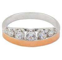 Серебряное кольцо с золотой пластиной / Mz 30504