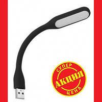 Гибкая USB лампа Xiaomi Mi LED Black, фото 1
