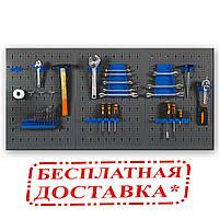 Панель для инструмента (58х120 см) перфорированная с креплениями, 3 листа в комплекте, НЕ ПЛАСТИК