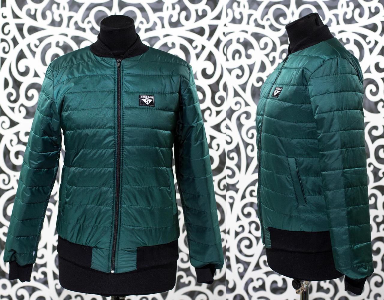 """Стильный женский бомбер-куртка """"плащевка на подкладке из синтипона"""" 48, 50 размер"""