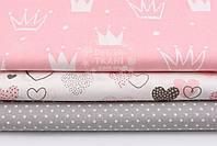 """Набор тканей 50*50 см из 3-х шт """"Розовые сердечки, короны, горошек"""""""