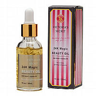 Масло-сыворотка для лица VICTORIA'S SECRET 24K Magic Beauty Oil 30 мл