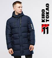 Зимняя куртка мужская 6003 темно-синяя 56 размер