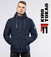 Теплая зимняя куртка 6009 темно-синий 42 44 46 размер
