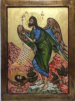Икона Глава Иоанна Предтечи