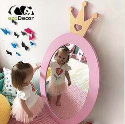Зеркало в детскую комнату Princess розовое