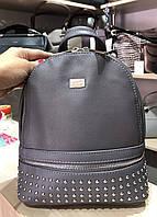 Рюкзак серый с заклёпками