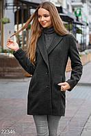Стильное теплое пальто