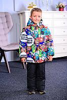 Куртка для мальчиков зимняя Герои, фото 1