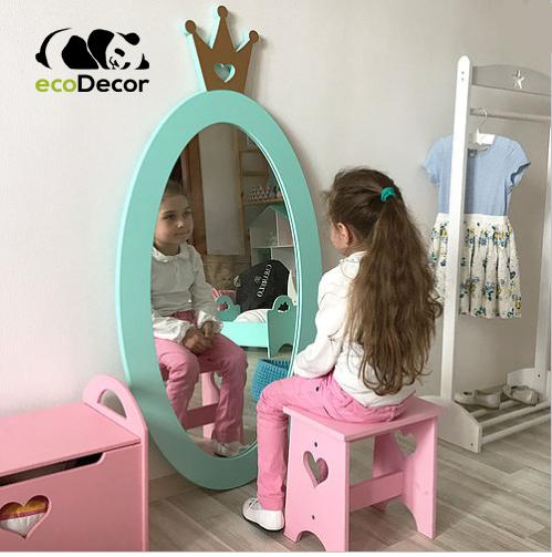 Зеркало в детскую комнату Princess бирюзовое