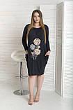 Сукня жіноча Сакура Чорний,Темно Синій, фото 5