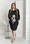 Сукня жіноча Сакура Чорний,Темно Синій, фото 4