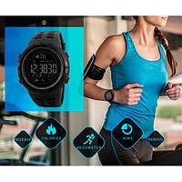 Skmei CLEVER мужские спортивные часы со смарт функциями 83f64967911d2