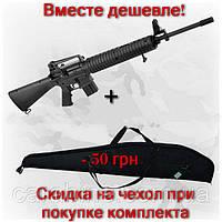 Crosman MTR77 NP (копия винтовки м16) и чехол в комплекте