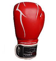 Боксерские перчатки  прочные