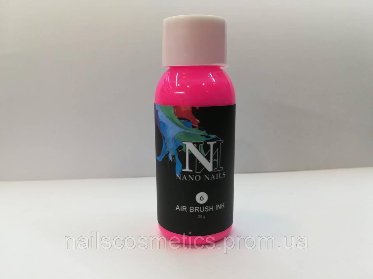 Краска для аэрографии №06-розовый НЕОН