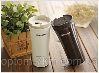 Термокружка Starbucks-3 (Е) JV