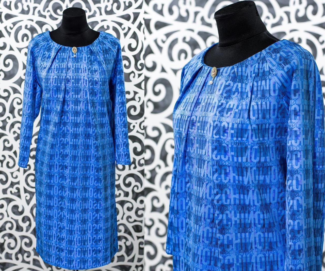 """Женское платье ткань""""Дайвинг"""" 50, 52, 54, 56 размер батал"""