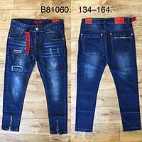 Джинсы для мальчиков оптом, Grace, 134-164 см,  № B81060, фото 1