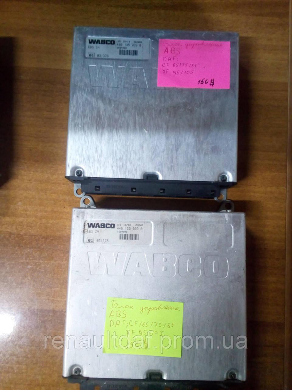 Электронный блок управления EBS WABCO DAF XF 105