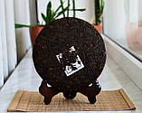 Китайский Чай Шу Пуэр Чень Сян 2009 года 357 граммов, фото 3