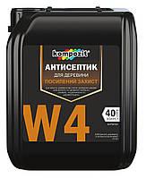 Антисептик для усиленной защиты W4 Kompozit®