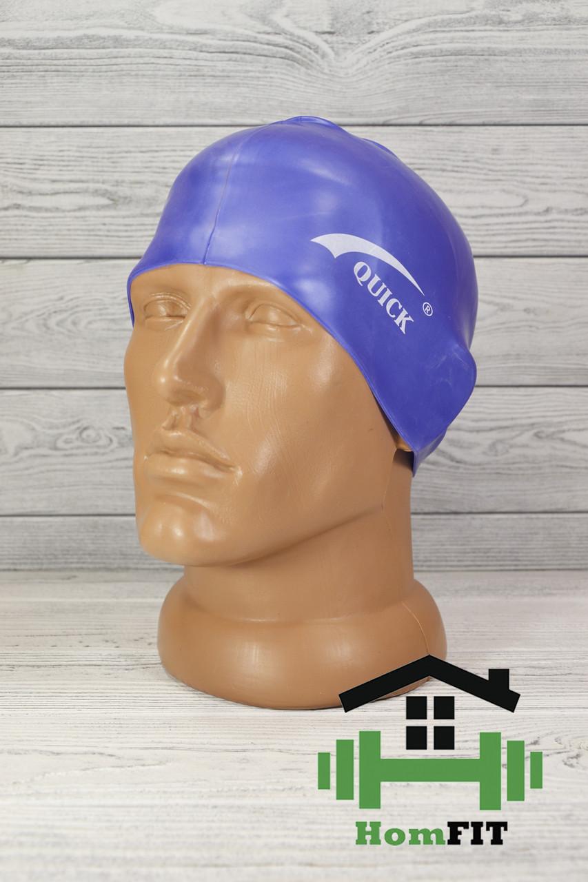 Шапочка для плавания QUICK фиолетовая