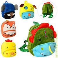 Рюкзак животное, размер средний, 27-25-8см, наружн.карм, 1отд, застеж-молния, 6вид, в кульке