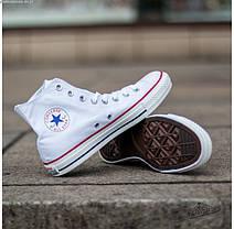 Женские кеды Converse All Star High белые, Конверс Ол Стар, фото 2